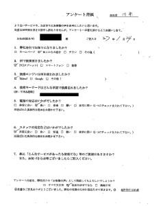 神埼郡で小屋にある不用品(タンス、木くず)など処分ご依頼のお客様の声