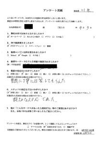 佐賀市で学習机など回収のお客様の声