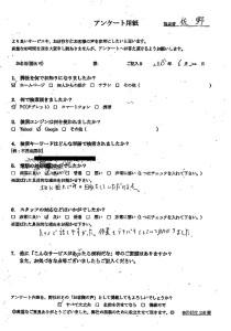 佐賀県多久市にて粗大ごみの回収処分 お客様の声