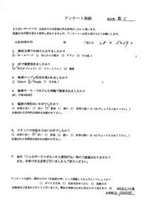 佐賀県神埼市にてゴミの収集 お客様の声