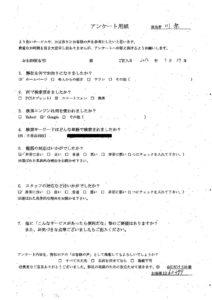 佐賀県佐賀市にて、エアコン、本棚など回収 お客様の声