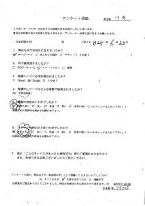 佐賀県佐賀市にて、家具家電の回収 お客様の声