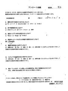 佐賀県伊万里市にて不要物の回収 お客様の声