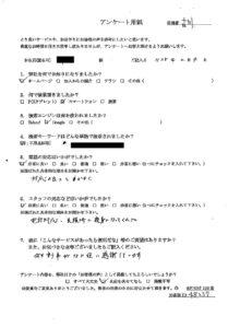 佐賀県小城市にてゴミ屋敷の整理 お客様の声