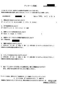 佐賀県神埼市にて不要品の回収 お客様の声
