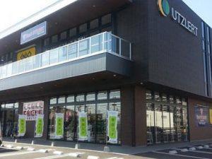 セカンドストリート 佐賀北部バイパス店