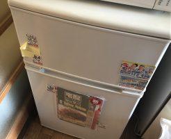 【佐賀市】引越しで困りがちな洗濯機やソファーのご処分☆迅速な回収にご満足いただけました!