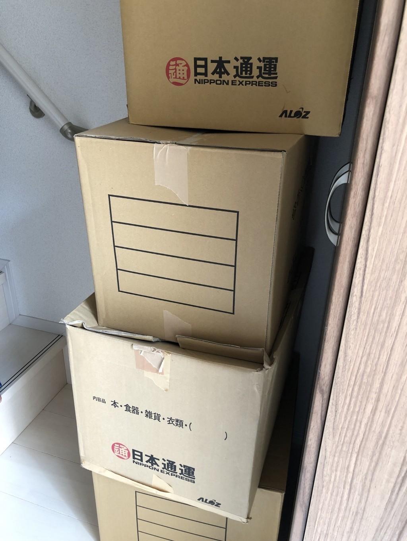 【佐賀市】ダンボール10箱分の不用品回収 お客様の声