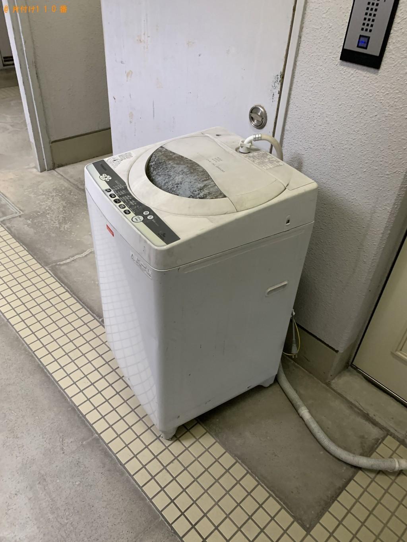 【佐賀市】洗濯機の回収・処分ご依頼 お客様の声